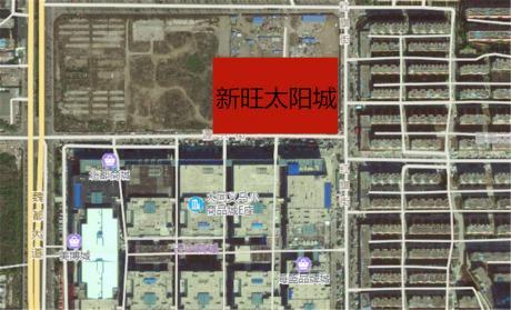 新旺·太阳城卫星图