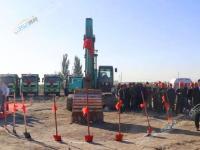 十里河畔9月16日正式开工