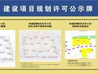 悦城丽景B区规划图