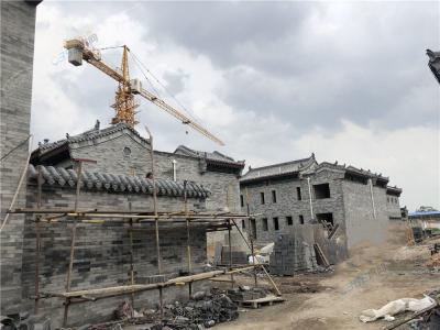 紫云华城实景图