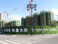 华宇百花谷10.14实景图