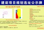 御东新区新建一所普惠幼儿园 规划选址已公示