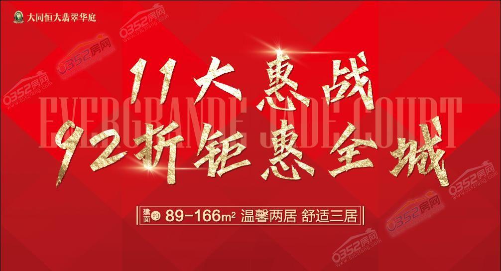 10143054a49979ca9f5111.jpg