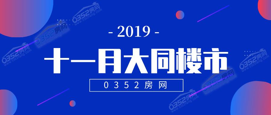 默认标题_公众号封面首图_2019-12-06-0.png