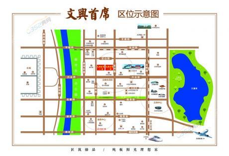 文兴首席项目区位图