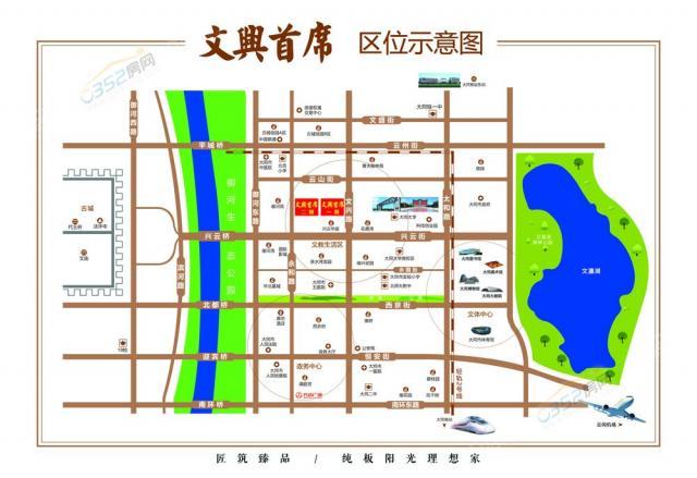 文兴首席项目区位图1