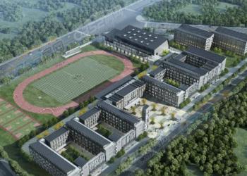 投资近2.5亿元!亚搏体育苹果下载中心六中新建项目2020年开工