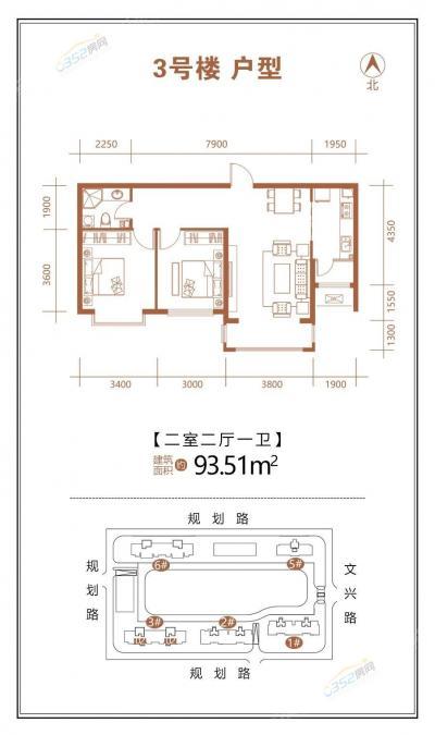 3号楼户型
