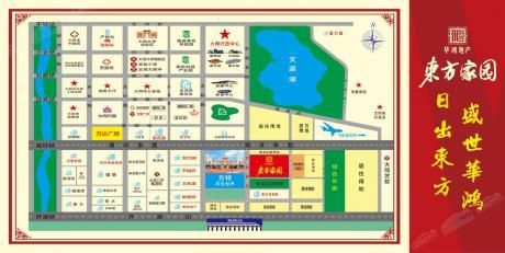 东方家园项目区位图