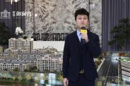 星港·御澜湾项目介绍视频