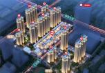 大同华宇百花谷 多元化商街打造城市新模式!