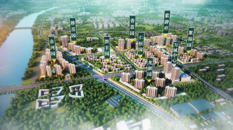 万城集团总体建设项目鸟瞰图