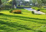 愿你遇良人 予你欢喜城 公园美宅共度浮生!