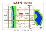 御东文兴首席:实力铸就一方都市好生活!