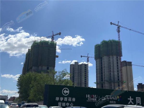 百花谷北区5.19实景图