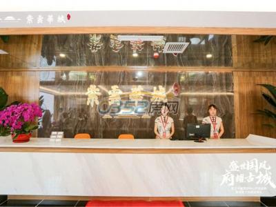 紫云华城售楼部内部实景图