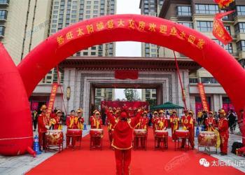 新旺·太阳城实景呈现 2020年7月25日盛大交房