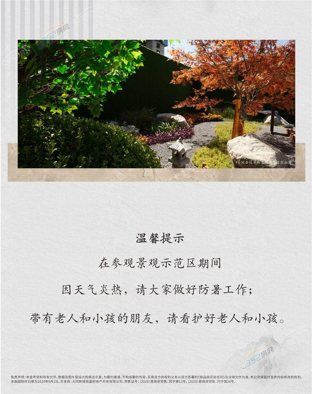 吾悦广场6.jpg