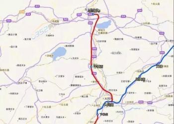 集宁经大同至原平高速铁路已全线开工建设!