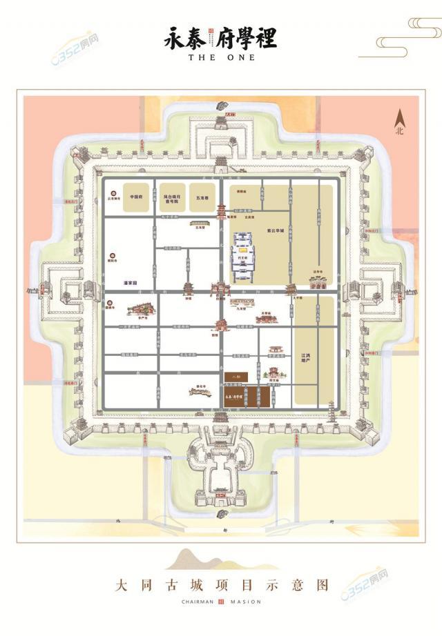 永泰·府学里区位图1