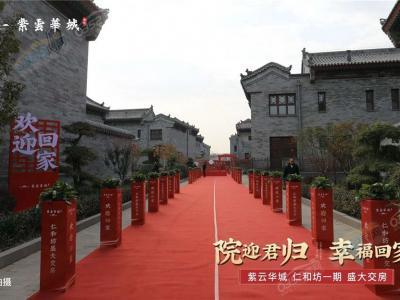 紫云华城一期2020.10.25交房实景图