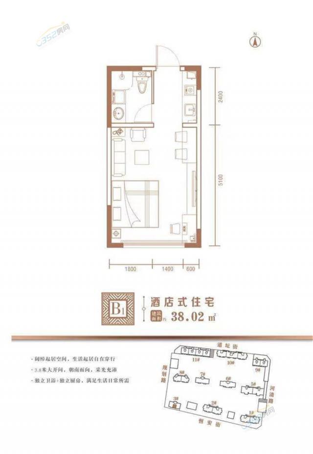 B1户型(酒店式住宅)