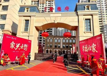 悦城·金懋府于2020年11月23日起 陆续交房!