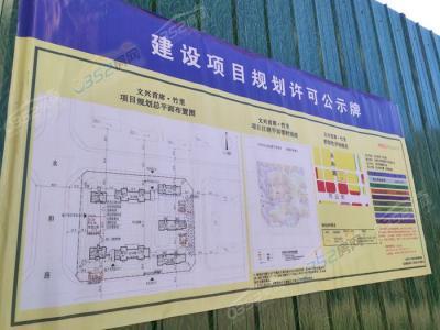 文兴首席二期规划图