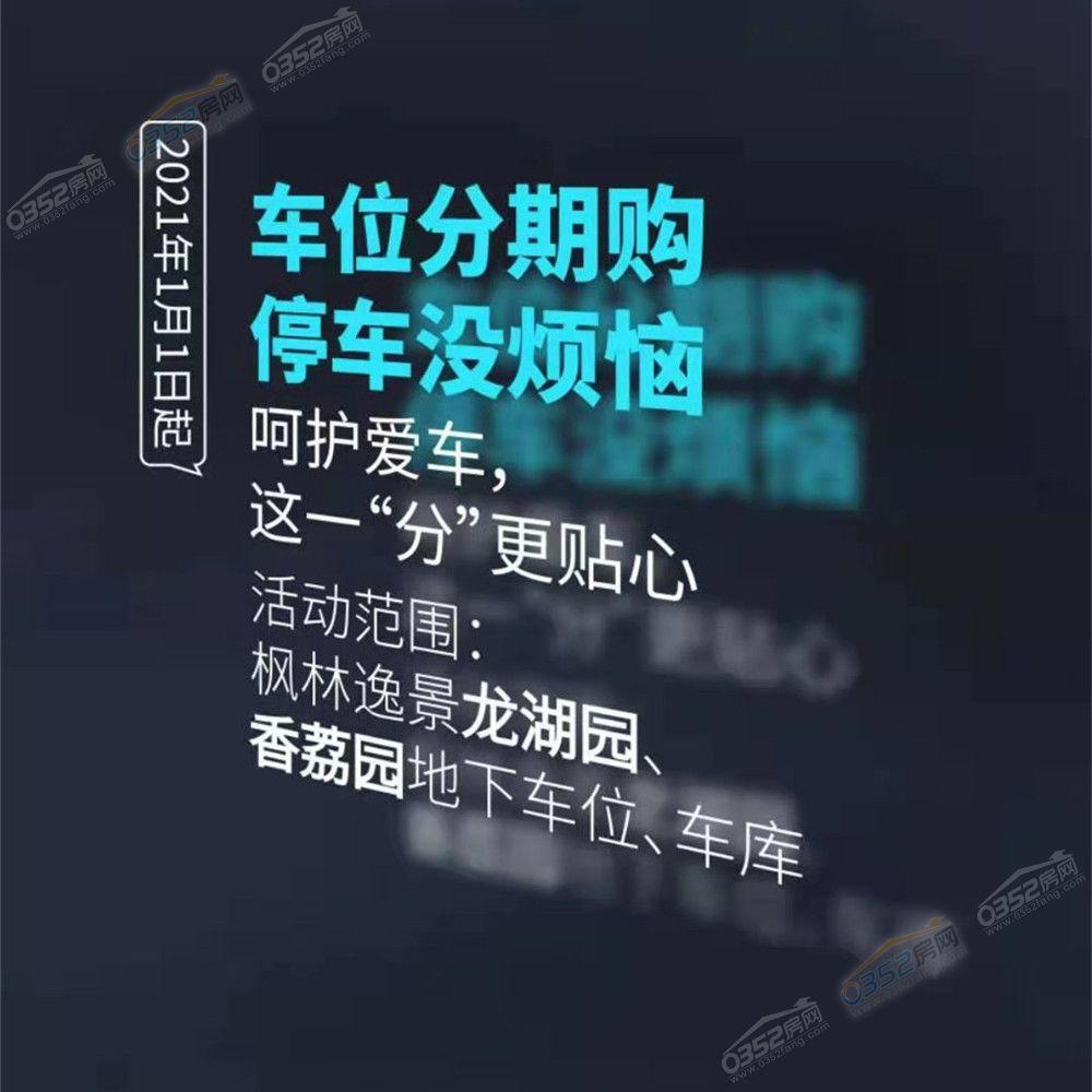 1.4.2_副本.jpg