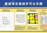 大同新增楼盘—恒居御华苑 项目建设规划已出
