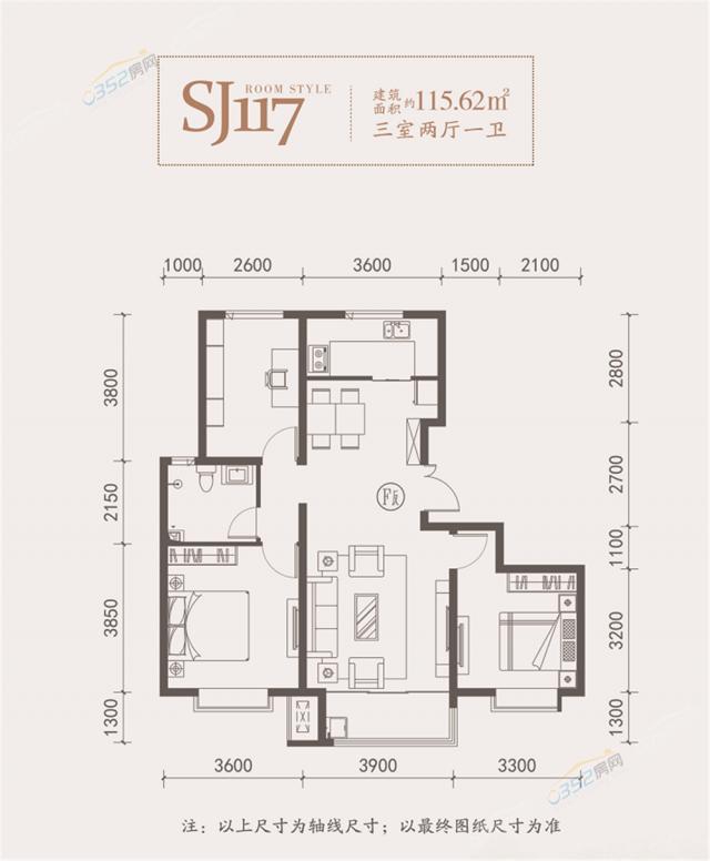 SJ117