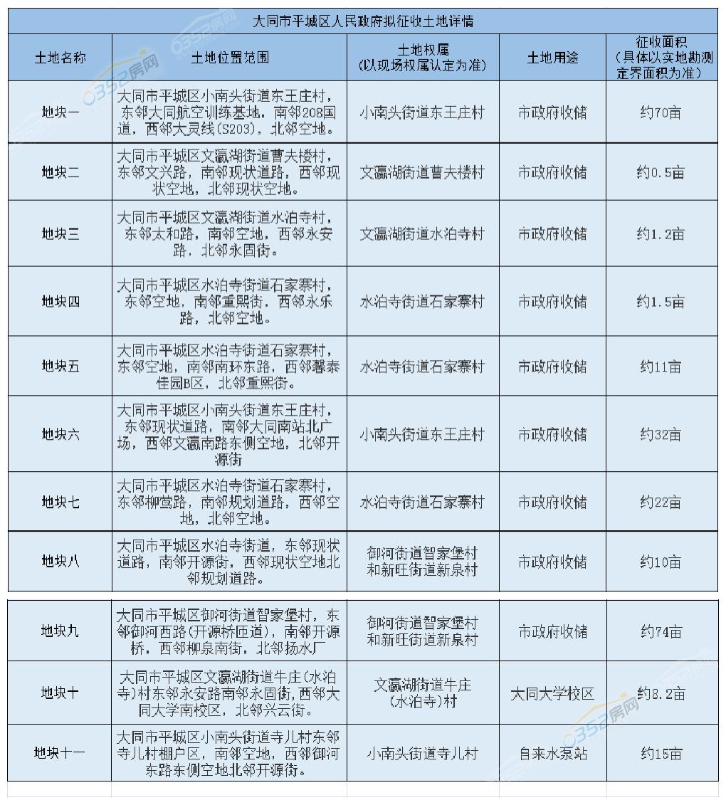 4.26.16_副本.png