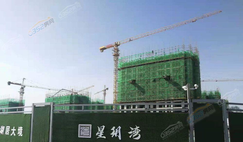 星玥湾2.jpg