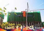 前进新苑·芳华悦5月进度 10号/15号楼主体封顶