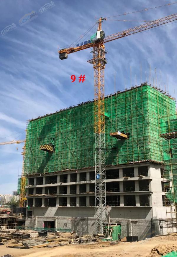 9号楼5月工程进度