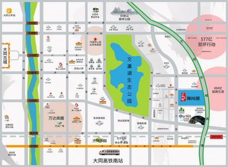 文瀛东郡区位图