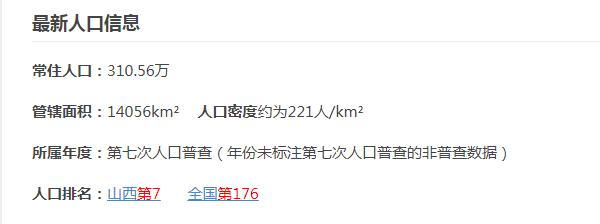 微信截图_20210720175006.png