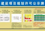 兴云国际·揽御二期 项目规划许可公示现已出炉