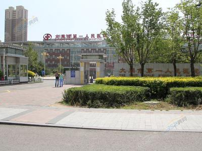 大同市妇幼医院
