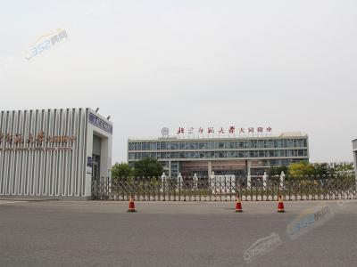 北京师范大学附属中学