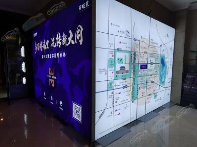 项目展厅实景图